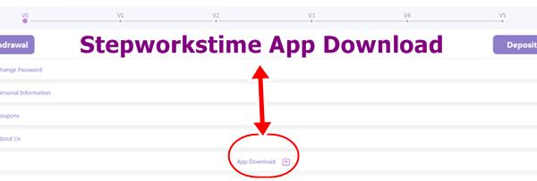 Stepworkstime App Download